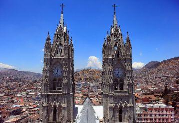Подорож по Еквадору